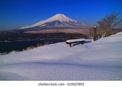 """Mount Fuji from Sumit of """"Ohira""""mountain snowy landscape"""