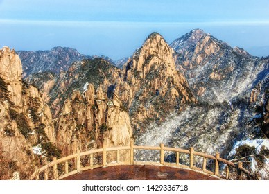 Mount Huangshan is located in Huangshan City, south of Anhui Province, China. There are 72 peaks. The Lianhua peak of the main peak is 1864 meters above sea level.