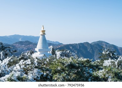 mount lushan landscape of white pagoda in winter, China