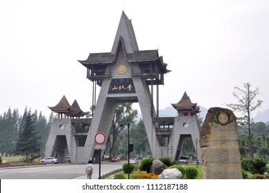Mount Qingcheng, Sichuan, China - JUN. 21, 2012: Main Gate of Mount Qingcheng Shan in the city of Dujiangyan, Sichuan, China. Mount Qingcheng is UNESCO World Heritage Site