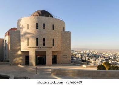 The Mount Scopus campus of the Hebrew University in Jerusalem, Israel