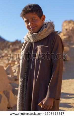 Mount Sinai Qesm Sharm Ash Sheikh Stock Photo (Edit Now