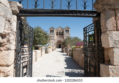 Mount Tabor, the Church of Transfiguration
