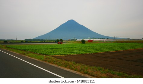 The mountain around which flew kamikaze before flying to a pearl harbor. Kagoshima Japan.