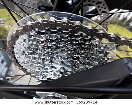 Mountain Bike Parts Rear Wheel Sprocket Stock Photo Edit Now