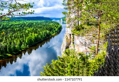 Mountain forest river panoramic landscape. Karelia mountain forest river top view landscape. Mountain forest river panorama