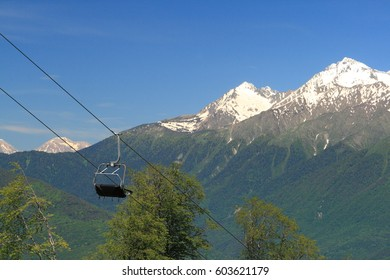 Mountain green landscape with a cableway