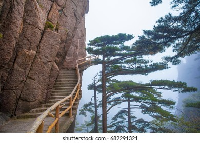 Mountain Huangshan scenery- Xihai grand canyon area. Mountain Huangshan is World cultural and natural heritage. It is one of the chief tourist attractions in China.