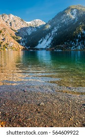 Mountain lake in Almaty city, Kazakhstan