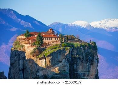 Mountain Monastery of the Holy Trinity