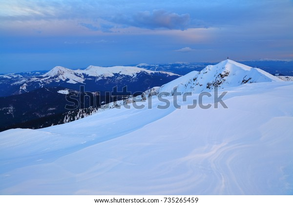 Mountain Peaks Covered Snow Ice On Stock Photo Edit Now 735265459