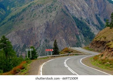 Mountain road Chuysky Tract. Route M52. The Republic of Altai, Russia