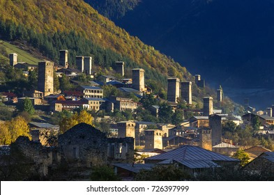 Mountain village with ancient towers. Mestia, Svaneti, Georgia