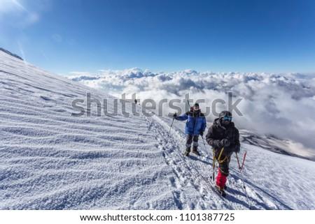 Mountainous landscape Elbrus climbing