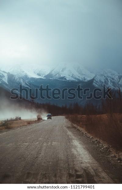 Mountains of Siberia
