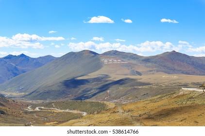 mountains at tibet,china