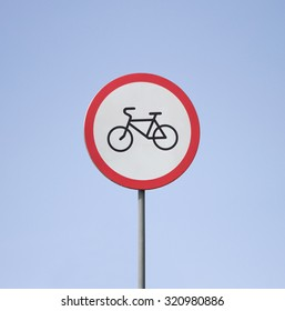 Movement on bicycles prohibited