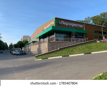 Mozhaysk, Moscow region, Russia - 28 July 2020: Exterior view of a very popular Perekrestok grocery store in Russia. Perekrestok is a Russian supermarket chain operated by X5 Retail Group.