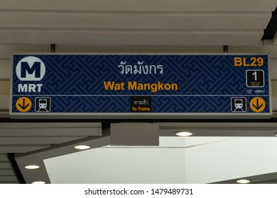 MRT WAT MANGKON STATION BANGKOK THAILAND - 11/08/2019 : New MRT subway station sign Wat mangkon