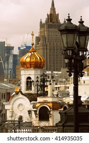 MSU on Sparrow Hills and Church in Moscow Russia.