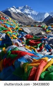 Mt. Everest Base Camp North Face
