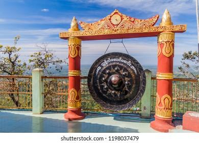 MT POPA, MYANMAR - DECEMBER 8, 2016: Gong at Mt Popa temple, Myanmar
