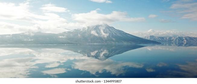 Mt Yotei in Hokkaido Japan looking from Lake Shikotsu