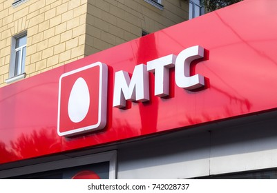 MTS signboard on the street, Russia, Novosibirsk, August 01, 2017