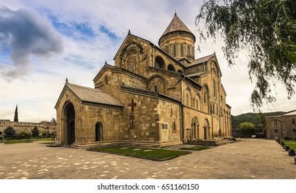 Mtskheta / Georgia castle