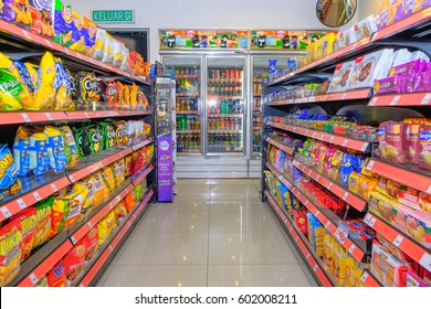MUADZAM SHAH, MALAYSIA- March 11 ,  2017: Interior of 7-Eleven store in Muadzam Shah. 7-Eleven is an international chain of convenience stores
