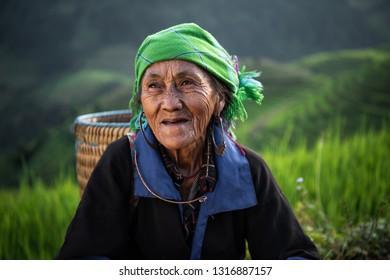 MUCANGCHAI, VIETNAM, July 19, 2018: Hmong ethnic minority women in Mu Cang Chai, Yen Bai