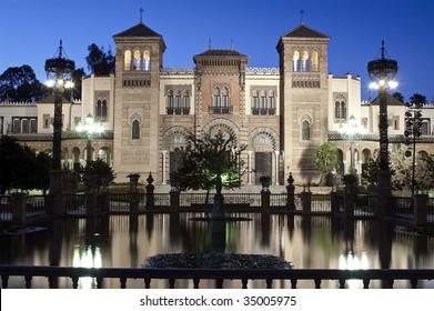 Mudejar pavilion of parque de Maria Luisa in Seville