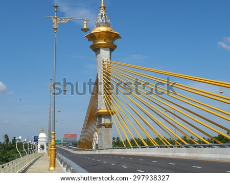 MUEANG NONTHABURI NONTHABURI THAILAND JULY 13 Stock Photo (Edit Now