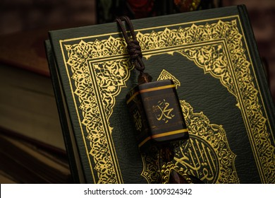 muhammad prophet of Islam with Koran - holy book of Muslims ( public item of all muslims ) on the table , still life  .