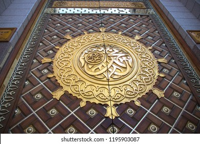 Muhammad Rasulullah. Prophet Muhammad's name written on the door of the mosque Nabawi in Medina, Saudi Arabia