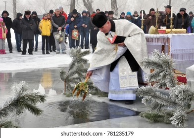 Mukhavka - Ternopil - Ukraine - January 19, 2017. The celebration of the Epiphany of the Lord and the Jordanian consecration of water on the lake in the village of Mukhavka