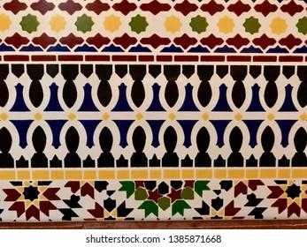 Multicolored geometrico pattern ceramic tiles background