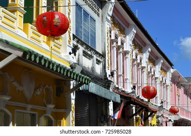 Multicolored sino-portuguese facades in Soi Rommani, or Soi Romanee, in Phuket Old Town, Thailand