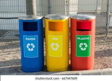 Multicoloured Garbage Trash Bins.Recycling bins at a recycling stationRecycling, Garbage, Environment, Recycling Bin, Garbage Bin