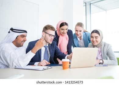 Multiethnic group of business people consulting a project