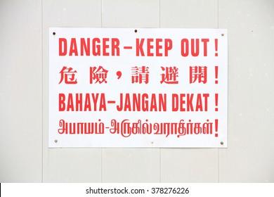 Multilingual Sign in Singapore