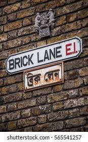 Multilingual Street signs in Brick Lane, London