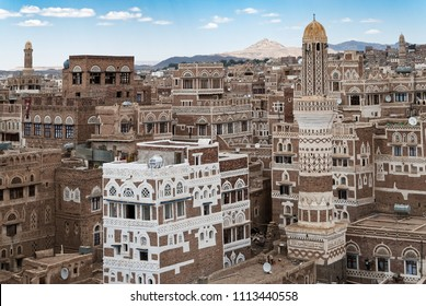 Multi-storey traditional buildings made of stone in Sanaa, Yemen