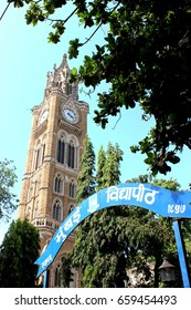 Mumbai, India - 27 May, 2017: The Rajabai Clock Tower located in the confines of the Fort campus of the University of Mumbai.