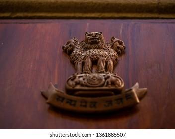 Mumbai, India - February 10, 2019 : National Emblem Of India on Maharashtra State building