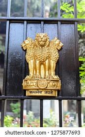 Mumbai India - January 14th 2017: Street  Photography National Emblem Of India On Mumbai High Court Gate Maharashtra Asia