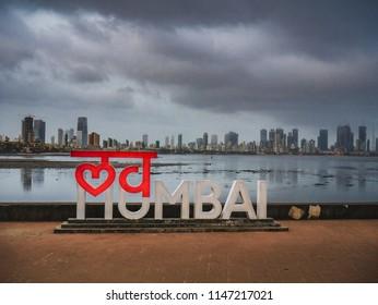 Love Mumbai Images, Stock Photos & Vectors | Shutterstock