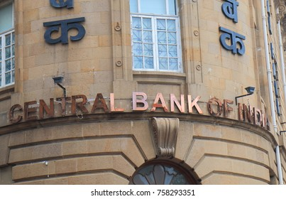 MUMBAI INDIA - NOVEMBER 11, 2017: Central Bank of India building in Mumbai. Central Bank of India is one of the oldest and largest commercial banks in India.