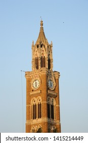 Mumbai; Maharashtra; India- Asia; Feb.2015: The Rajabai Clock Tower was designed by Sir George Gilbert Scott, an English architect. located in University of Bombay World Heritage Sites in 2018.