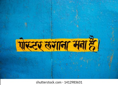 Hindi Word Stock Photos, Images & Photography | Shutterstock